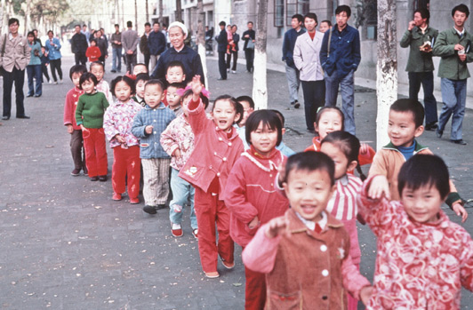 I met these cute kids when I went AWOL from my tour group in China circa 1981.