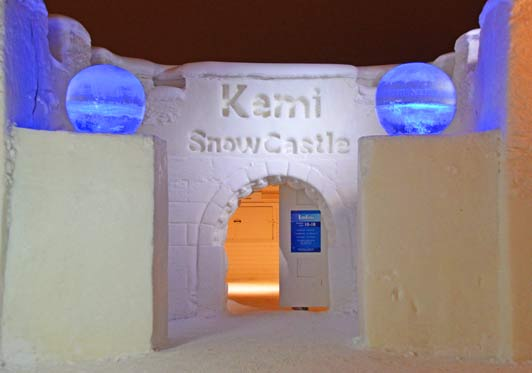 The Kemi Snow Castle extends a warm welcome to adventurous travelers.